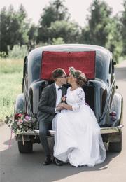 Location Voiture de mariage à Brest